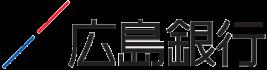 広島銀行ロゴ1