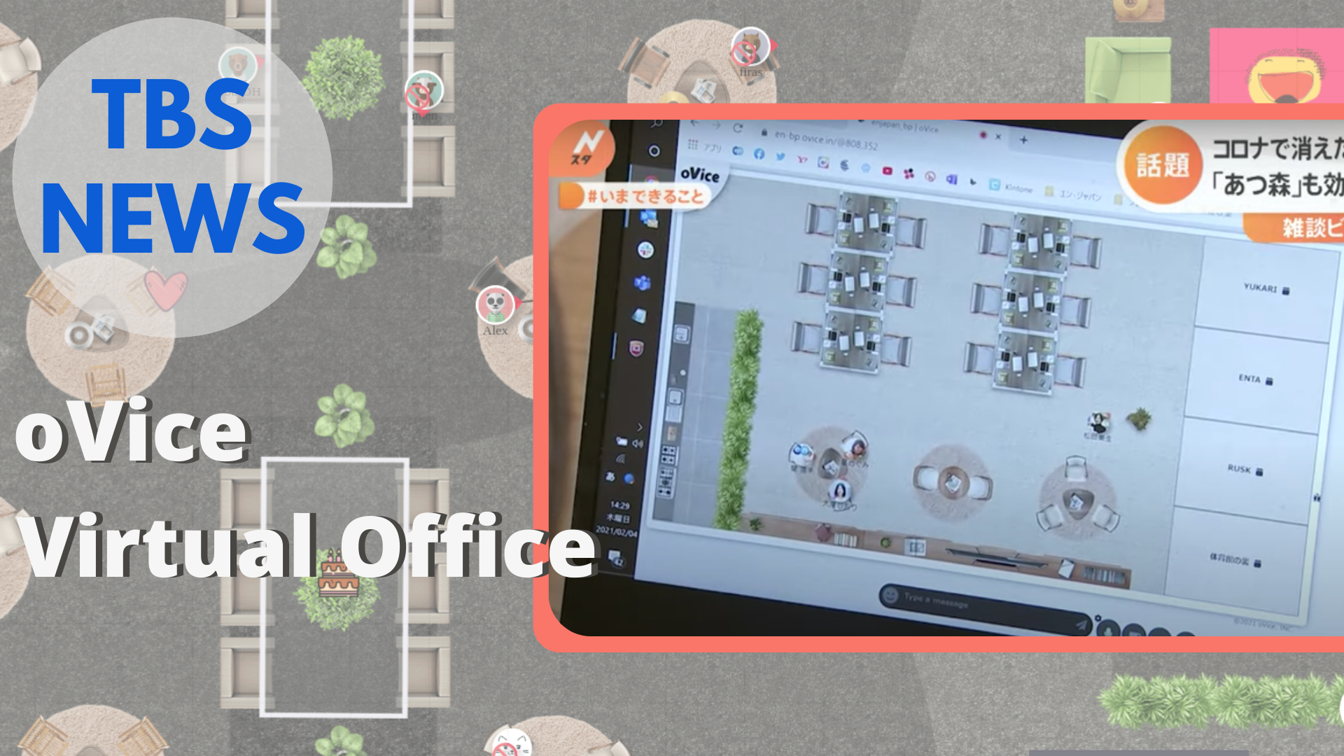 """oVice as a Remote Working Solution Featured on TBS's """"Nsta"""""""